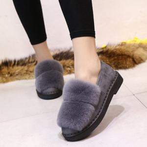Slip On Furry Flat Shoes -