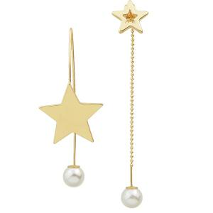 Dissymmetry Star Faux Pearl Earrings