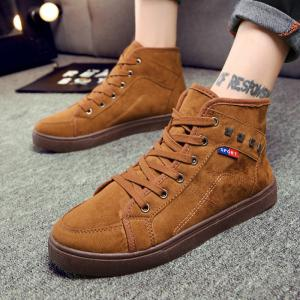 PU Leather Lace-Up Rivets Casual Shoes -