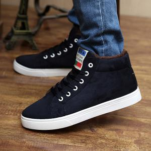 High Top Suede Tie Up Casual Shoes -