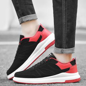 Color Block Suede Panel Casual Shoes -