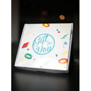 Gift For You Christmas Box -