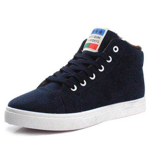 Trendy High Top Suede Tie Up Casual Shoes