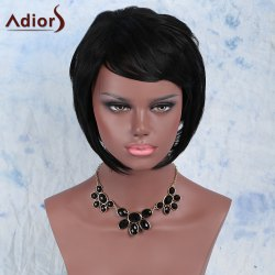 Black Side Bang Short Fluffy Faddish Women's Synthetic Hair Wig