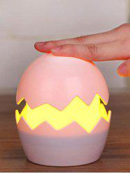 Smart Touch Sensor Egg Yolk USB Bedside LED Night Light - LEMON YELLOW