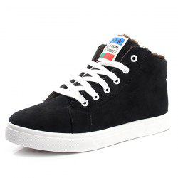 High Top Suede Tie Up Casual Shoes
