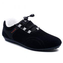 Elastic Band Flocking Suede Casual Shoes