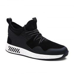 PU Leather Lace-Up Athletic Shoes
