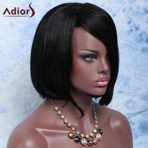 Natural Black Stunning Short Straight Side Parting Synthetic Wig For Women -