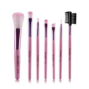 7 Pcs Makeup Brushes Set