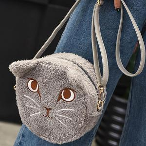 Kitten Shoulder Bag -