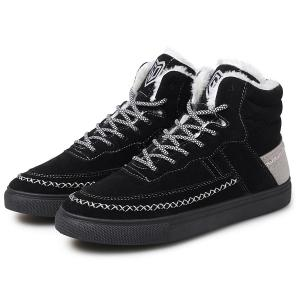 Flocking Criss-Cross Suede High Top Shoes -