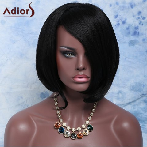 Fancy Natural Black Stunning Short Straight Side Parting Synthetic Wig For Women