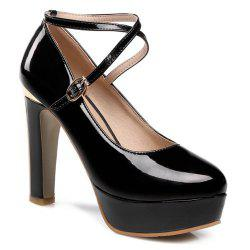 Metal Cross Straps Platform Pumps