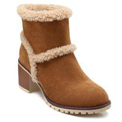 Color Block Round Toe Ankle Boots