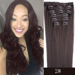 7 Pcs/Set Long Straight Clip-In High Temperature Fiber Hair Extension - COFFEE