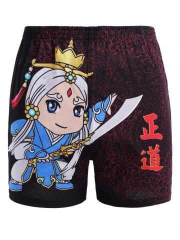 Unique Elastic Waist Chinese Character Cartoon Print Shorts