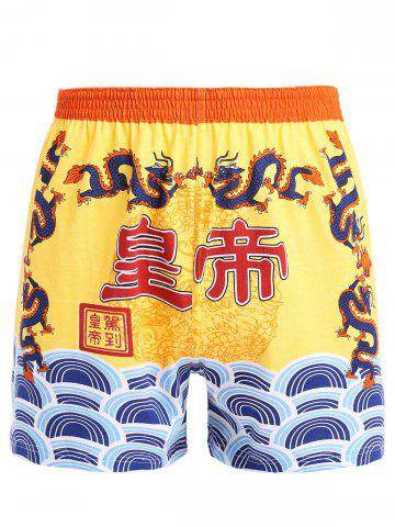 Shop Elastic Waist Chinese Character Dragon Print Shorts