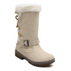 Buckle Strap Mid Calf Boots