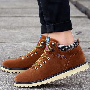 Suede Knit Panel Casual Shoes -