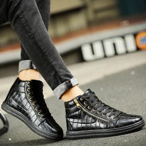 Embossed Side Zip High Top Casual Shoes -