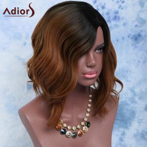 Mixed Color Side Parting Short Straight Women's Fashion Synthetic Hair Wig -