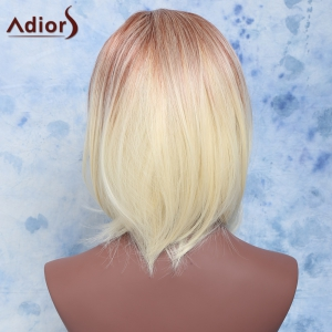 Fashion Short Straight Mixed Color Centre Parting Women's Synthetic Hair Wig - COLORMIX