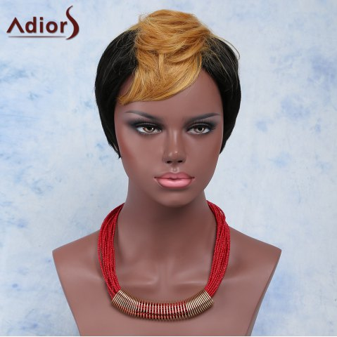 Short Fluffy Full Bang Yellow Mixed Black Women's Charming Synthetic Wig - Colormix