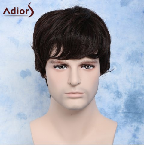 Short Side Bang Capless Fluffy Wavy Dark Brown Synthetic Wig