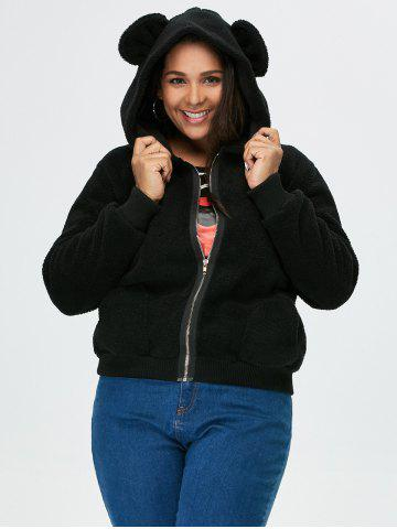 Trendy Plus Size Hooded Zip Coat