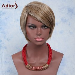Multi Short Fluffy Straight Side Bang Heat Resistant Fiber Wig - COLORMIX