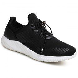 Elastic Band PU Insert Athletic Shoes - BLACK