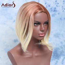 Fashion Short Straight Mixed Color Centre Parting Women's Synthetic Hair Wig -