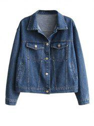 Boyfriend Thin Jean Jacket with Sleeve - DENIM BLUE