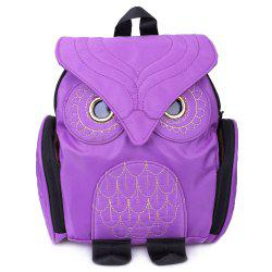 Owl Backpack - PURPLE