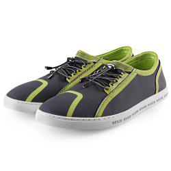 Elastic Band Color Block Skate Shoes for Men -