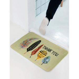 Feather Pattern Soft Absorbent Antislip Mat For Bathroom Floors - LIGHT YELLOW