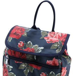 Flapped Flower Print Backpack -