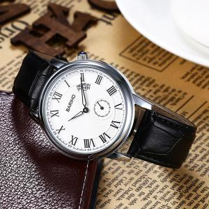 Faux Leather Roman Numerals Vintage Watch - WHITE