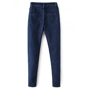 Zip Fly High Waisted Skinny Jeans - DEEP BLUE 4XL