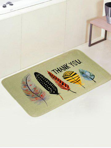 Best Feather Pattern Soft Absorbent Antislip Mat For Bathroom Floors LIGHT YELLOW