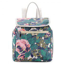 Flapped Flower Print Backpack