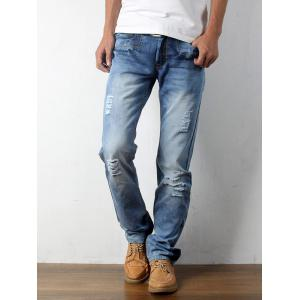 Straight Destroyed Light Denim Jeans - Light Blue - 28