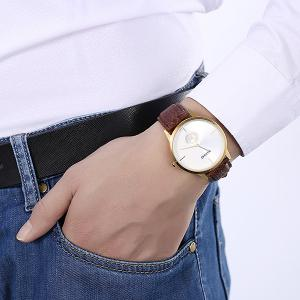 Vintage Faux Leather Gear Watch -
