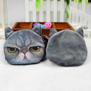 Plush Insert 3D Cat Print Coin Purse -
