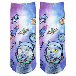 Cartoon Space Cat Vivid Printed Crazy Socks - COLORMIX