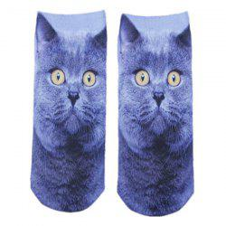 Curious Cat 3D Printed Crazy Socks -