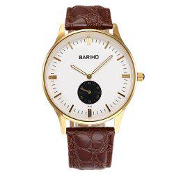 Quartz Artificial Leather Vintage Watch - BROWN