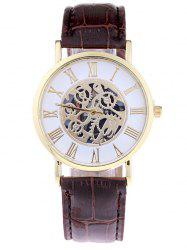 Faux Leather Gear Analog Watch - BROWN