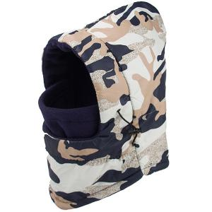 Cold Wind Protection Army Camouflage Print Face Mask Hat - Off-white - One Size